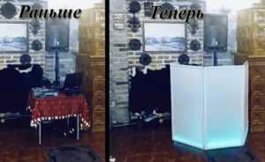 DJ Facade 00