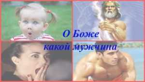 fotopesni_