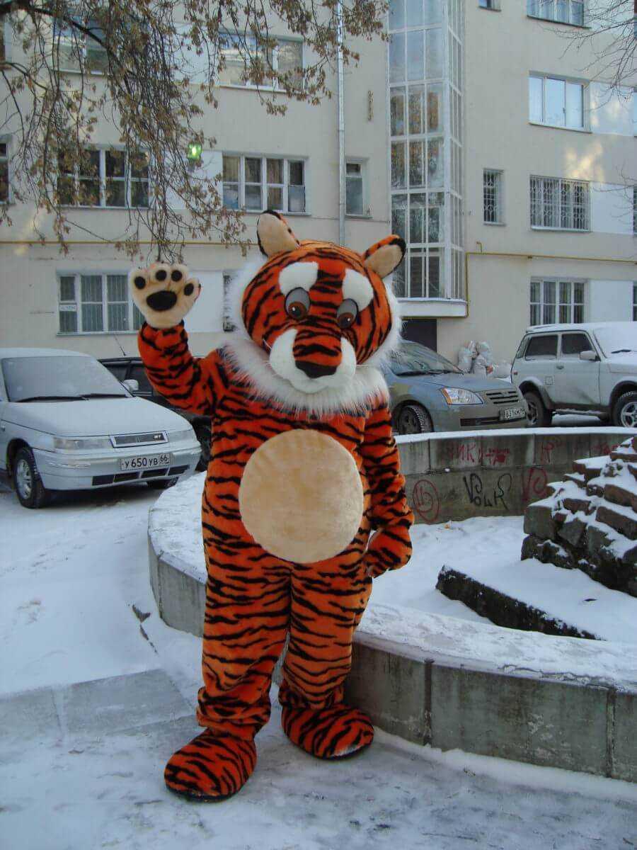 r.kukla tigr 1